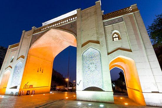 دروازه قرآن فارس