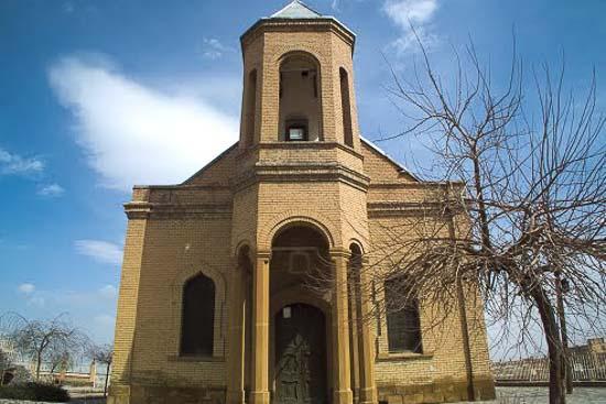 کلیسای گریگوری