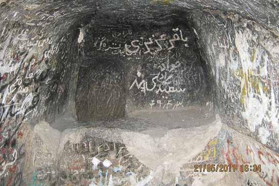 غار قلعهجوق