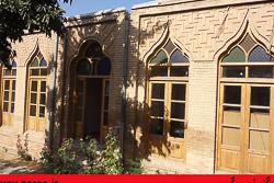 خانه شهید قدوسی