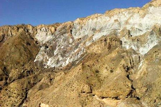 گنبد نمکی جهانی فارس