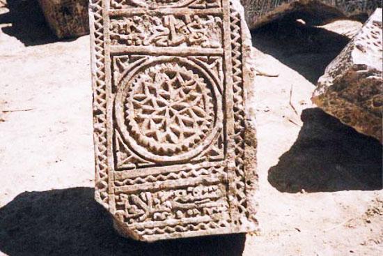 گورستان تاریخی فال فارس