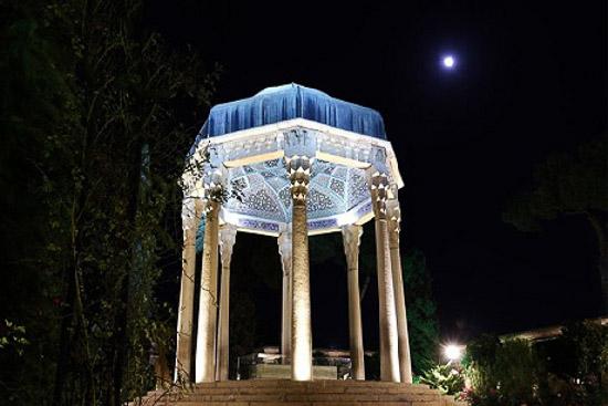 حافظیه فارس