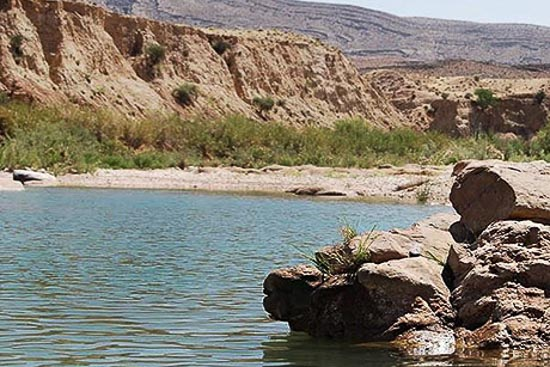 منطقه شکار ممنوع کوه گرم فارس