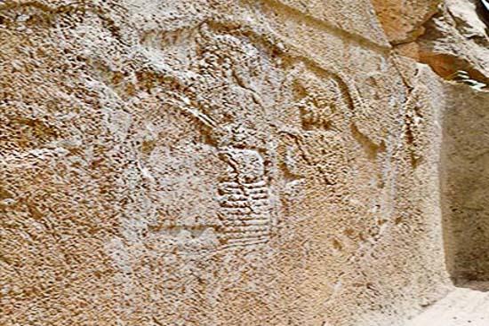نقش برجسته کورانگون (کورنگون) فارس