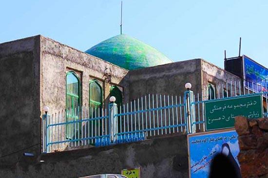 تصویر امامزاده عبدالعزیز دهسرخ