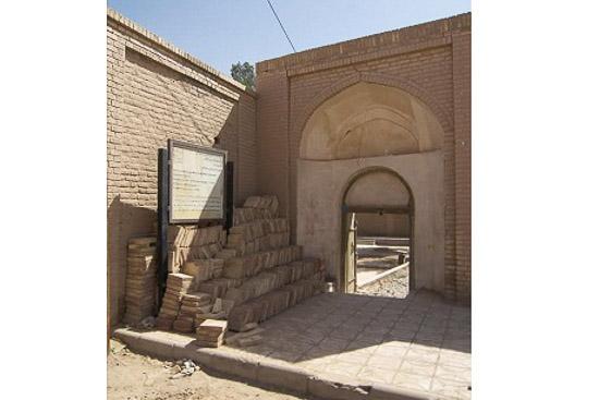 تصویر آرامگاه منسوب به ابوسعید ابوالخیر