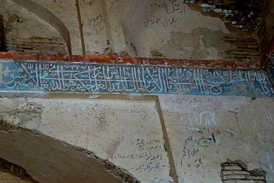 تصویر ارگ تاریخی آق قلعه