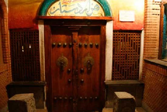 تصویر موزه حوضخانه هزار دستان
