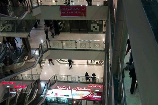 تصویر مرکز تجاری کیان سنتر