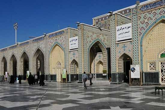 تصویر موزه آستان قدس رضوی