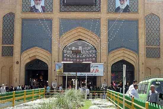 تصویر بازار رضا