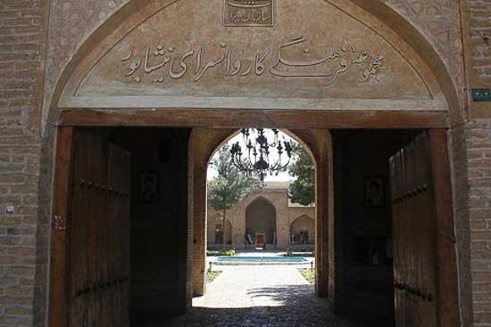 تصویر کاروانسرای شاه عباسی نیشابور