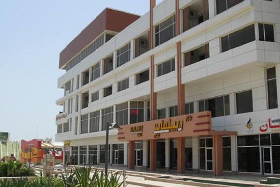 مرکز خرید دیپلمات