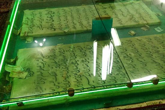 عکس مسجد کاسه فروشان