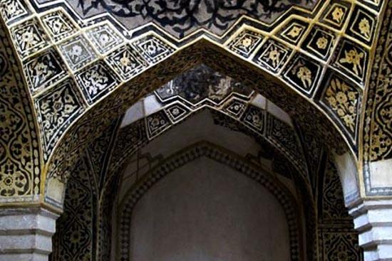 باغ نشاط لار فارس