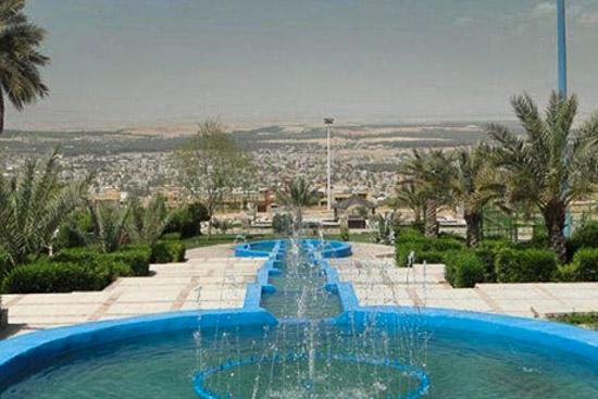 پارک کوهسار فارس