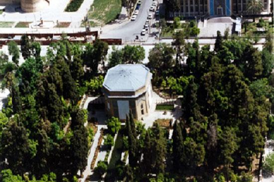 موزه پارس (باغ نظر) فارس