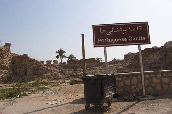 قلعه پرتغالیها  عکس