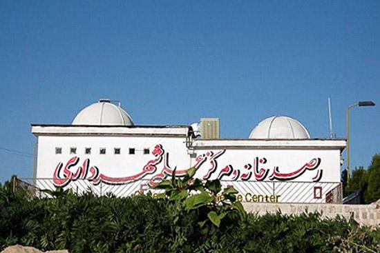رصد خانه شهرداری فارس