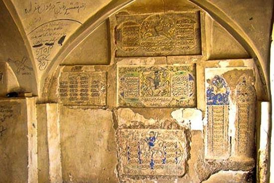 دروازه پیر شیب فارس
