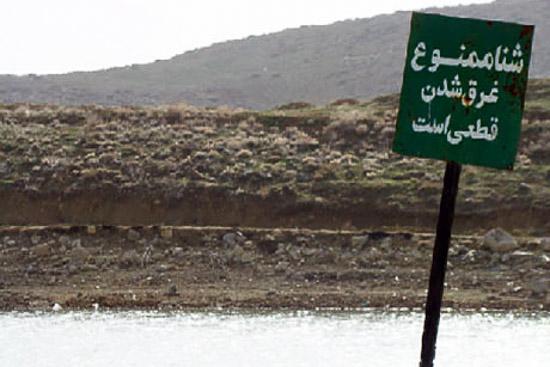 چشمه شش پیر (دریاچه شش پیر) فارس
