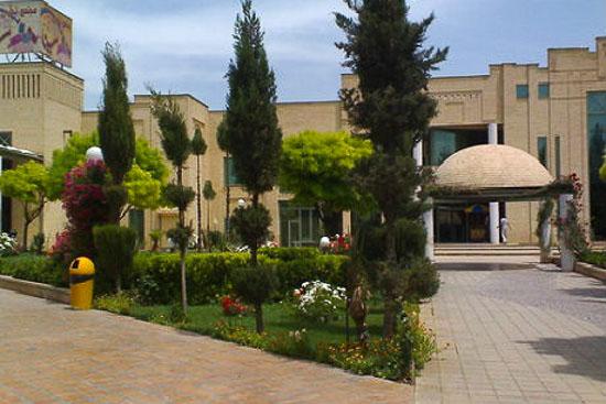 مرکز خرید سینا فارس