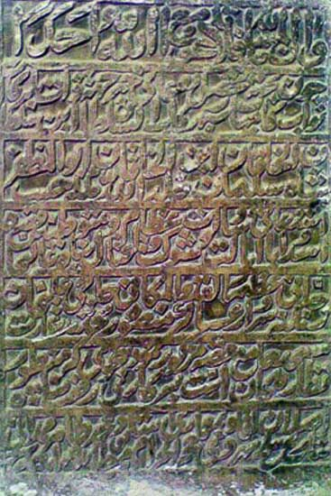 مسجد سلطانى در اسدآباد(مسجد جامع اسدآباد)