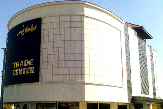مرکز خرید سلطانیه فارس