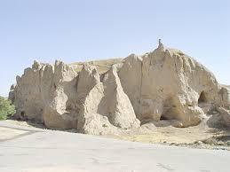 تپه گوراب