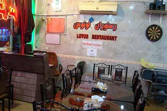 رستوران لوتوس غذا