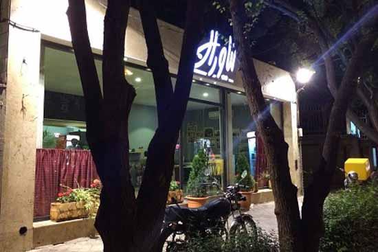 رستوران ایتالیایی نیاوران غذا