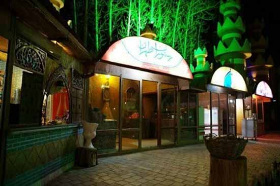 رستوران طهران (ارگ ) غذا